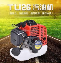 富士特FST-TU26二冲程汽油发动机 喷雾器易启动动力