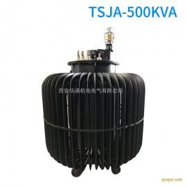 TDA-800KVA单相油浸式自动感应调压器定制