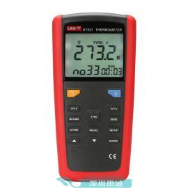 UNI-T优利德UT321|UT322|UT325接触式测温仪/点温计