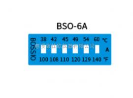 波仕欧 测温纸BSO-6A 铁路动车专用温度测试纸38~60℃ 32*13mm