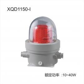 40W航空障碍灯,LED防爆航空障碍灯
