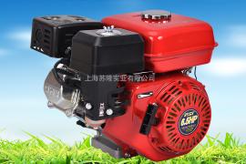 富士特FST-168汽油发动机6.5匹马力四冲程柱塞泵动力