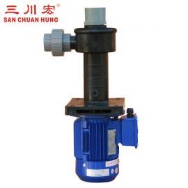 三川宏塑料立式泵L型耐腐�g��淋泵