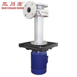 三川宏不�P�立式泵R型耐腐�g��淋泵