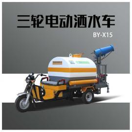 三轮洒水车 新能源工程雾炮三轮洒水车 小区电动三轮洒水车