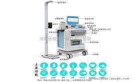 智慧养老健康小屋智能养老体检一体机HW-V6000