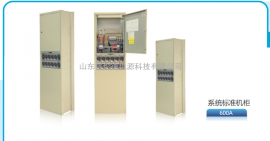 台达/中达电通MCS3000E-48/50(300A)高频开关电源柜