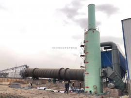 华强*生产4吨玻璃钢旋风除尘器