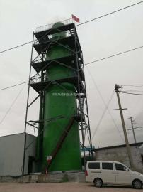 华强*生产6吨玻璃钢旋风除尘器