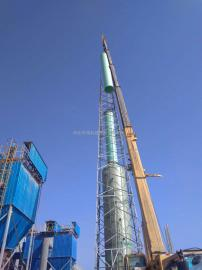 华强*生产BTL型2吨玻璃钢烟气脱硫塔