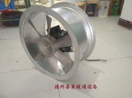 烘房,烘箱耐高温高湿风机,烘干窑热风循环轴流风机