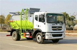 国六排放餐厨垃圾处理车 5吨厨余垃圾清运车品质高
