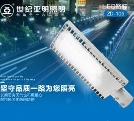 亚明原厂LED高杆路灯头ZD105