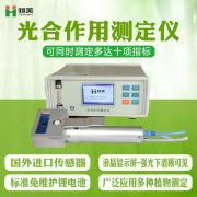恒美光合作用测定仪器HM-GH10