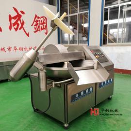 诸城华钢ZB-125变频高速斩拌机食品304不锈钢架体质保三年
