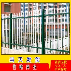 铁艺围栏户外篱笆庭院护栏 热镀锌围墙锌钢护栏