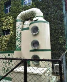 垃圾转运站废气除臭改造工程 生物洗涤净化设备+生物喷雾系统