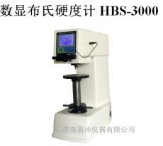 砝码型HBS-3000触摸屏数显布氏硬度计