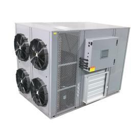 易立诺花生小麦玉米大豆种子流水线烘干设备 空气能热风循环烘干机YK-720RD