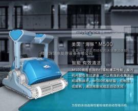 游泳chiquan自动吸污机shui龟海豚M500正品包邮泳chi清洁可paqiang带yao控