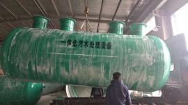 WSZ-F生活污水处理设备