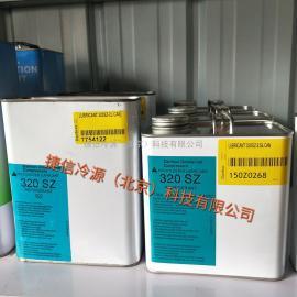 320SZ全新丹佛斯压缩机专用环保冷冻油320SZ /1L/2L/2.5L装