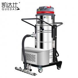 凯达仕(QUEDAS)锂电池质baosan年wu线充电工业级吸尘器手推da功率分离式吸尘jiYC-1510P