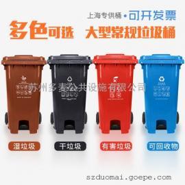 四分类垃圾桶生产企业、四分类垃圾桶市场-推荐企业