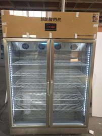 商用zhi能suan奶机 商用suan奶加工设备 店面用suan奶机
