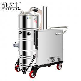 凯达仕(QUEDAS)工chang磨chuang车间zhuan用吸尘器铸造chang配套吸尘da型手推式吸尘jiYC-7510