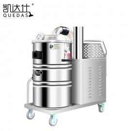 凯达仕(QUEDAS)电子厂用吸尘器吸粉尘颗粒物吸尘机强力型380V大功率工业吸尘器YC-2280B
