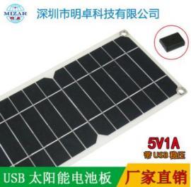 6V6WPET层压太阳能电池板 太阳能充电宝充电器光伏板