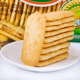仙beiwangwang雪饼生chan线
