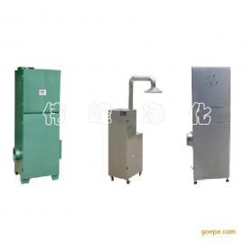 单机移动式吸尘器 除尘器空气过滤器