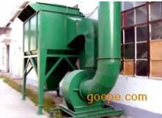 ZGC系列气箱脉冲袋式除尘器