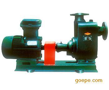 离心泵、齿轮泵、螺杆泵、罗茨泵、水环泵的工作原理、操作步骤、常见问题处理。