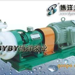 FSB型氟塑料合金离xin泵