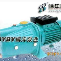 JET系列射流喷射泵 不锈钢自吸式射流泵