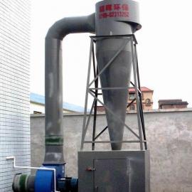 单机旋风除尘器即能净洁空气又能收集粉尘。