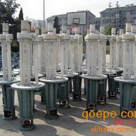 FYUB工程塑料悬臂液下泵、液下泵、塑料液下泵、悬臂液下泵