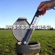 SEBA MDS Dipper 3浸入式水位测量系统