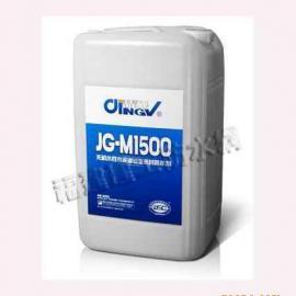 JG-M1500水性水泥渗透型粮库防水剂