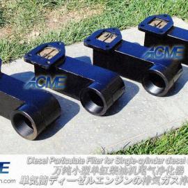 供应小型单缸柴油机尾气净化器