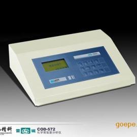 COD-572 化学需氧量分析仪