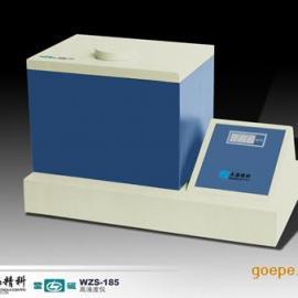 WZS-180型低浊度仪与WZS-185型高浊度仪