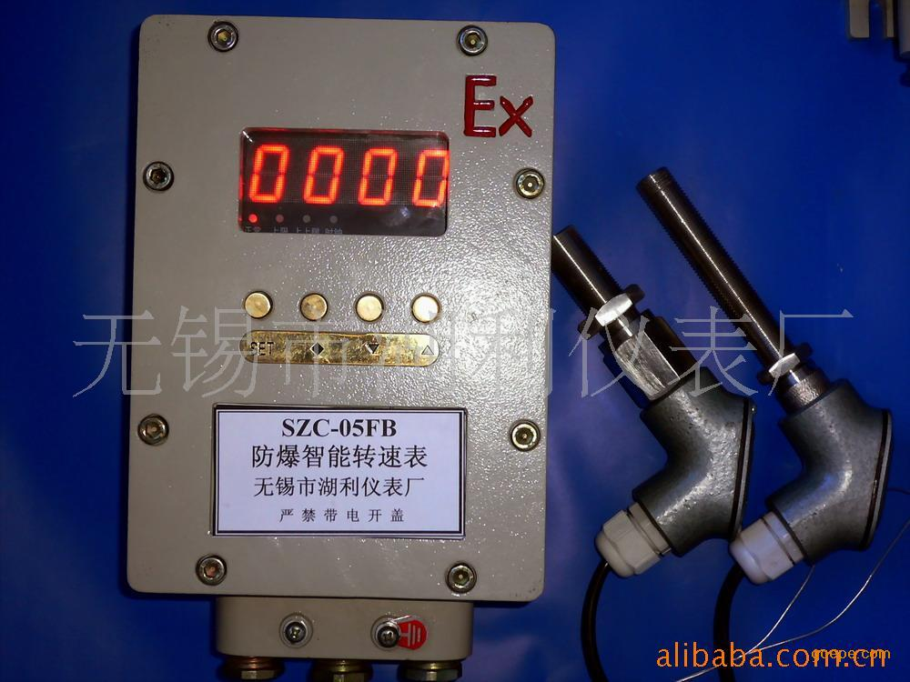 SZC-05FB专业智能转速表