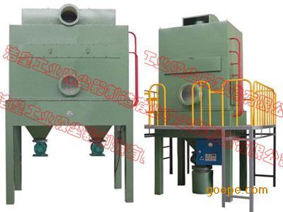 自卸料除尘器 脉冲滤筒自卸料除尘器 张家港市洁皇工业吸尘器制造有