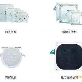 明华牌过滤材料、各种型号滤板