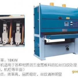 铁板自动水磨机铝板自动水磨机不锈钢板自动水磨机