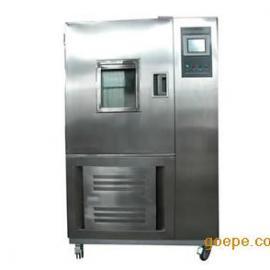 GDJ-100gao低wen交变试验箱